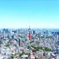 森永卓郎氏が警鐘 2018年「都心の不動産バブル崩壊」シナリオ
