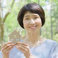 不動産投資が注目される4つの理由