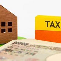 不動産に関する相続税対策