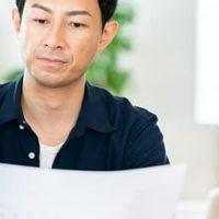 仙台市の不動産(マンション)売却を成功させる方法
