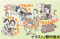 201409_report_mv1++