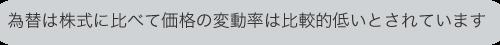 matsui-sozai