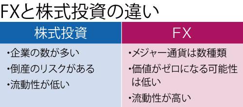 matsui-sozai3
