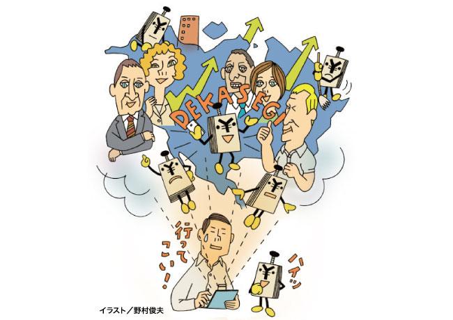 2015-06-fujikawa