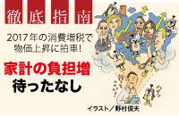 2015-06-fujikawa-th1++