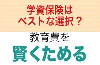 money-post2015-06-52-th-2