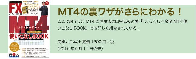 money-post2015-09-54-3