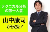 money-post2015-09-54-th+