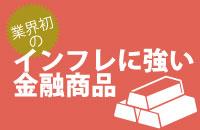 money-post2015-09-8-th++