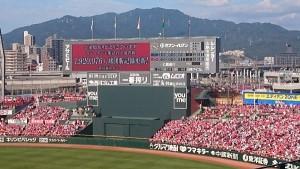 2015年は主催試合入場者数の球団新記録も更新した広島東洋カープ