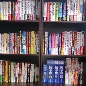 年間200冊は読書するというAkitoさんの本棚