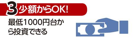 money-post2016-06-50-3