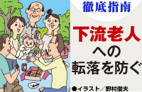 money-post2016-06-89-th