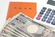 年金を月15万円以上もらっている人は約2割