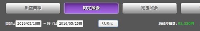 sakutarou-20160525