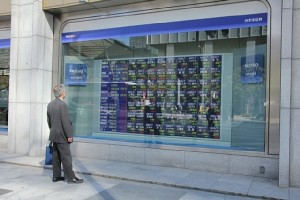 「ESG投資」で株価は上がるか