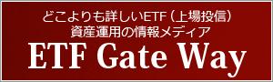 bnr_etf-gateway_01