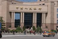 中国の外貨準備高が8か月ぶりの増加(中国人民銀行)