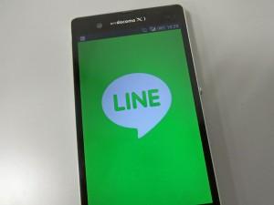 LINEは今年最大のIPOとして注目される