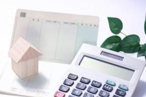 マイナス金利による住宅ローンへの影響は大きい