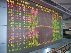 深セン証券取引所