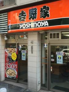 円高で牛丼の値下げにも期待