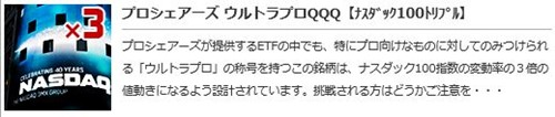 invast-etf0707-2