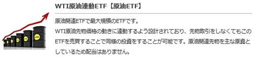 invast-etf0707-3