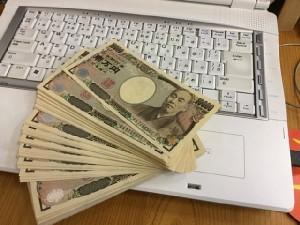 定期預金はネット銀行にも注目