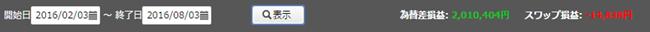 sakutarou-20160803-2