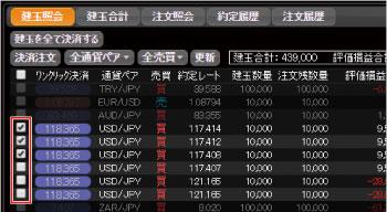 money-post2016-06-46-7