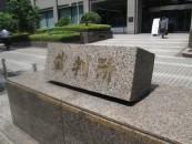 「消される年金」問題で国相手の訴訟も