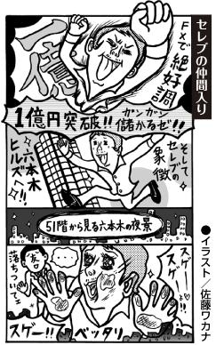 marusa-manga3+