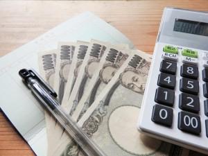 確定拠出年金の節税手順を紹介