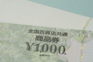 チケットショップのお得活用法(写真:アフロ)