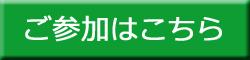 sankamoushikomi_bn
