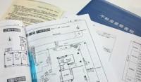 「重要事項説明書」は不動産賃貸契約時に必ず読むべき
