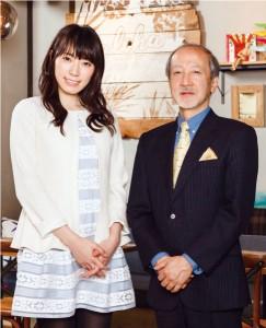 松井咲子と松田邦夫さん
