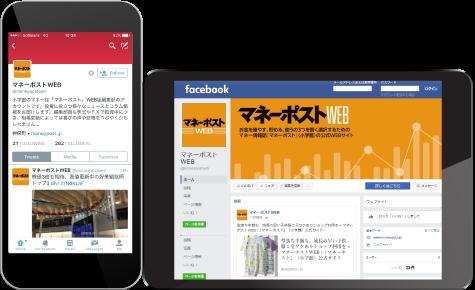 money-post-campaign-facebook