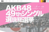 沖縄への経済効果はどうなる?(公式HPより)
