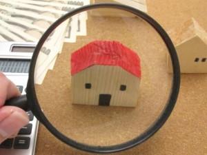 空き家問題、どうやって管理すべき?