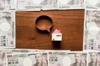 持ち家率と家賃についてアンケート調査(写真/アフロ)