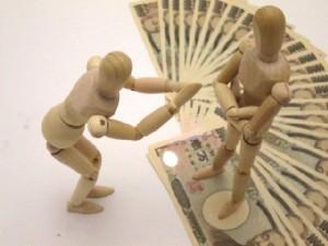 借金を契機に人間関係は大きく変容する