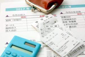 ひと月の食費、最も多いのは4万~5万円未満