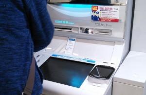 ATMをちょこちょこ利用するのは、無駄遣いしている証拠?