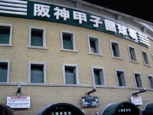 甲子園近隣住民の月5万円を稼ぎ出す工夫とは?