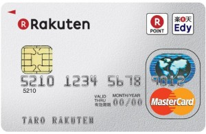 電子マネー「楽天Edy」搭載、チャージ時と支払い時のどちらもポイントが貯まる「楽天カード」
