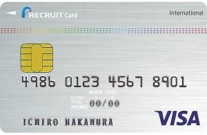 ポイント還元率は年会費無料のカードの中では最高水準