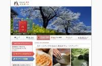 栃木県内の900か所以上の施設で特典アリ(「栃木パスポート」HPより)