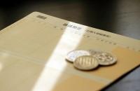 年金の75歳受給とセットで懲罰的な「死亡消費税」導入か